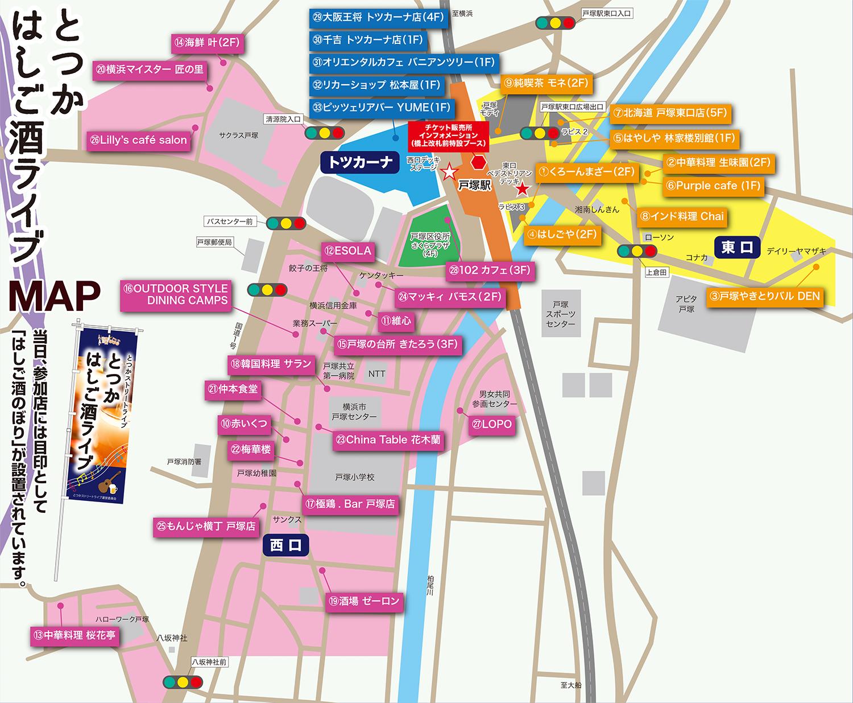 totsuka_hashigozake_map